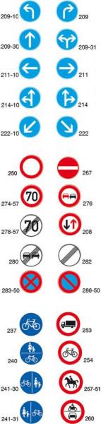 VKZ.254 Ronde 600mm Verbot für Radfahrer
